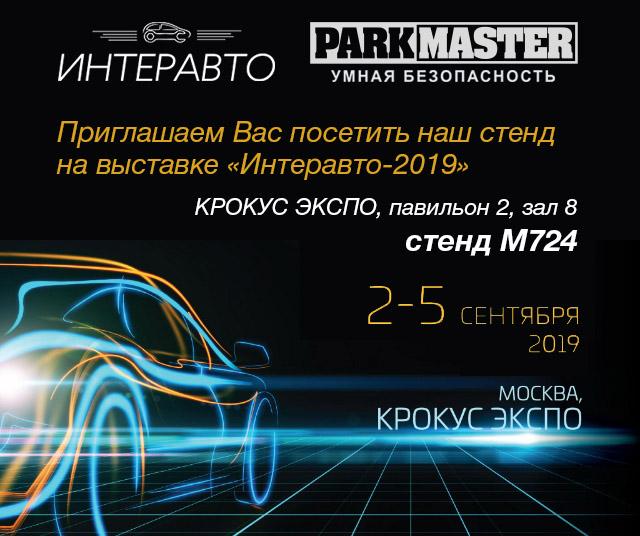 Interauto 2019